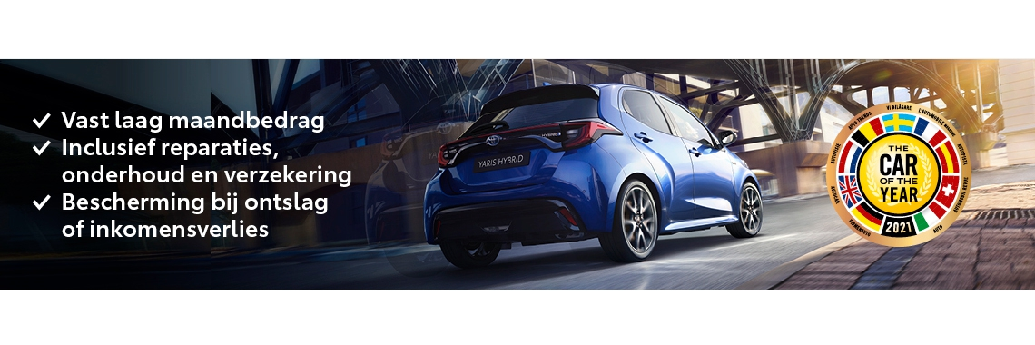 751_To_PrivateFlexLease_AYGO_1140x380_WT2.jpg